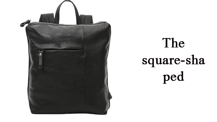 The-square-shaped
